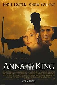 200px-Anna_and_the_king